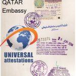 qatar-paper